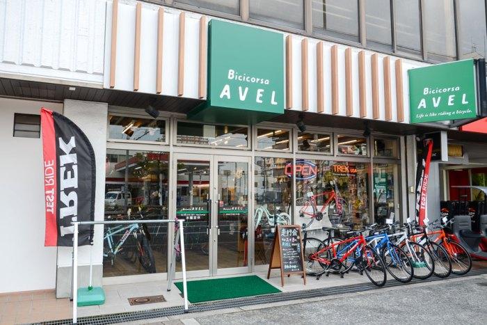 AVEL 都島店
