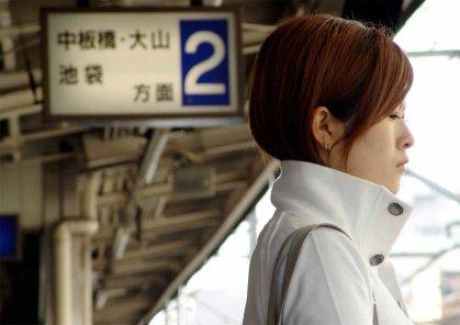 Kyoto _ Foto Ernesto Tuliozi