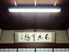 Osaka _ Foto Ernesto Tuliozi