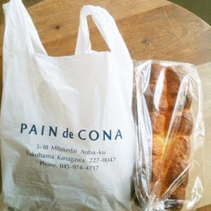 pain de cona