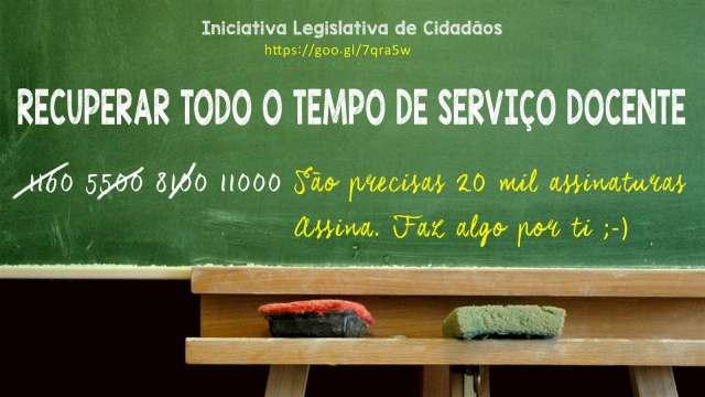 ILC para recuperar todo o tempo de serviço docente