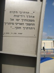 verset de la bible sur un monument