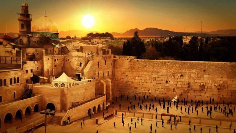 Jerusaleem