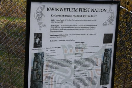Signs remind you that you are on First Nations territory Poco Trail