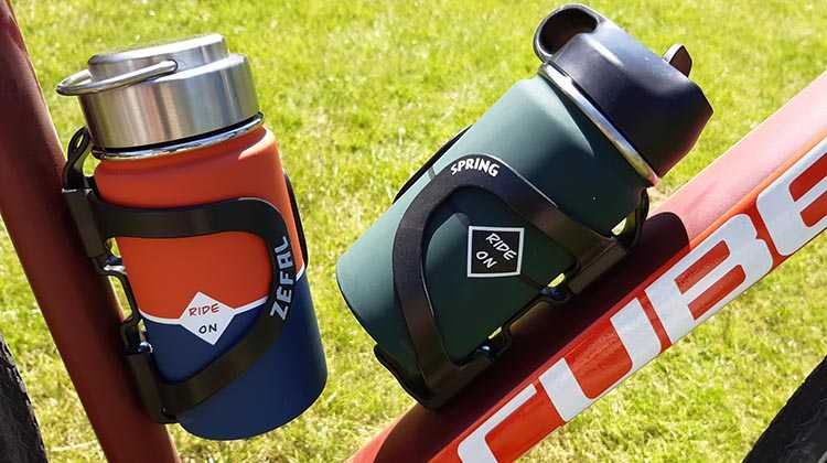 This new cycling flask will fit neatly in your existing bottle cage