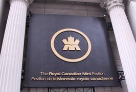 Royal Canadian Mint Pavillion Vancouver 2010