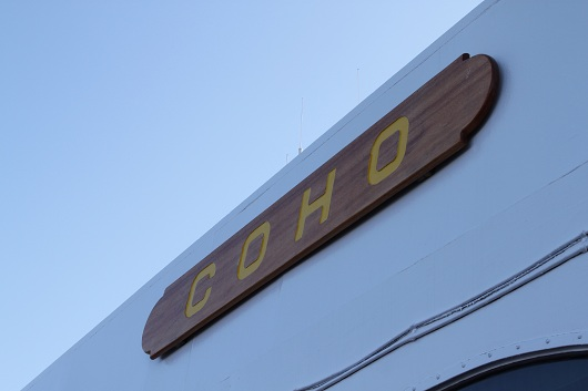 Name Plaque from the Coho Ferry