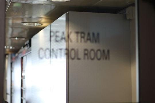 Victoria Peak Tram Control Room Hong Kong