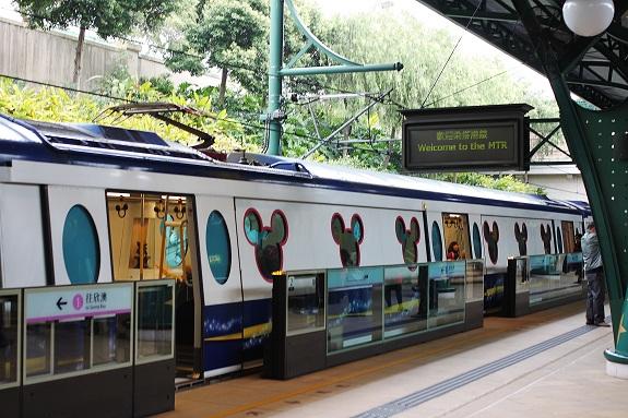 Taking the MTR Train to Hong Kong Disneyland - Average Traveller