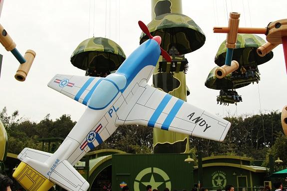 Toy Solier Parachute Drop at Hong Kong Disneyland