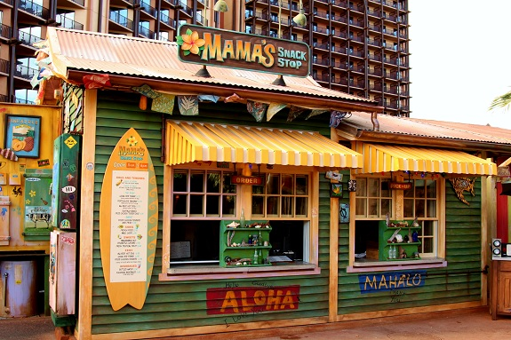 Aulani Food Delivery
