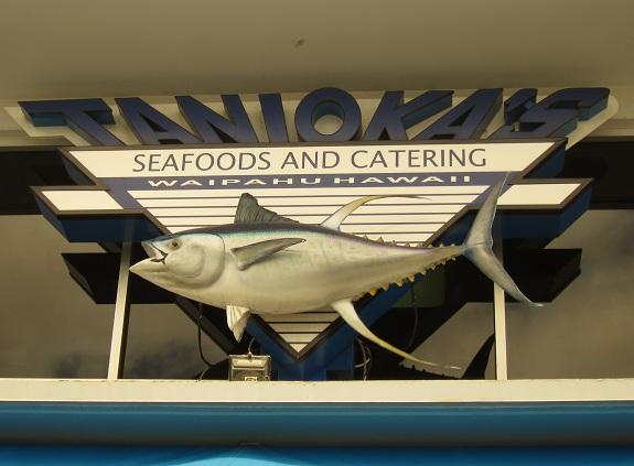 Taniokas Seafood and Catering Sign Hawaii
