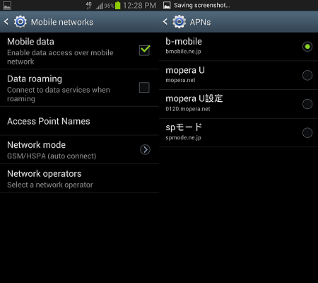 Disable LTE to Configure B-Mobile Visitor SIM for Galaxy S3