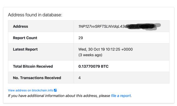 spam bitcoins