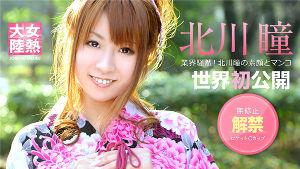 女熱大陸  File.028 タイトル