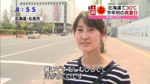 沢野美香 日テレニュースに登場