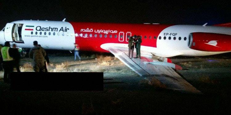 EP-FQF después del aterrizaje