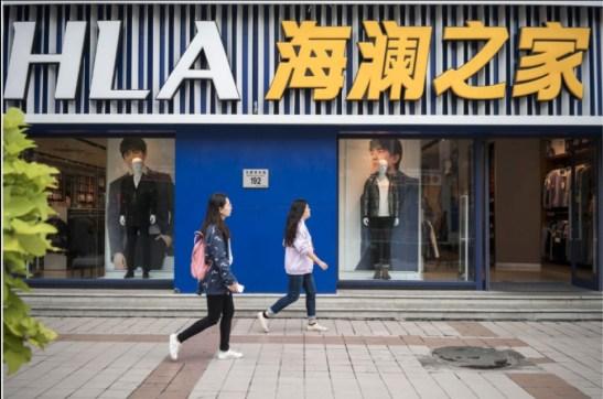 China e Hong Kong 1 A América está a perder o comprador chinês 10