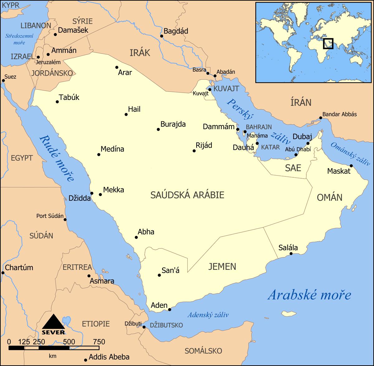 Dhofar Uma Terra Sobre O Mar Da Arabia Por Joao Machado