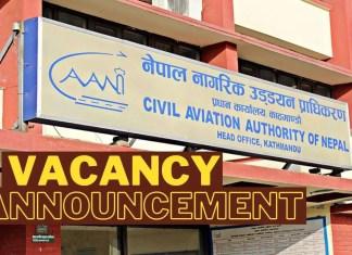 caan-announces-vacancy