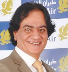 Gulf Air appoints  Mr. Abdul Hussain Abdul Rahman Hussain