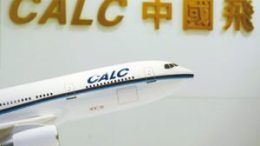CALC launches China's first foreign currency asset-backed security and first aircraft leasing ABS 41