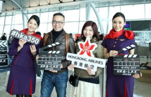 Hong Kong Airlines' first flight to Los Angeles takes off 26