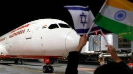 Saudi Arabia allows Israel-bound flight to use its airspace for the first time 27