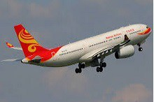 London-Changsha now on Hainan Airlines 22