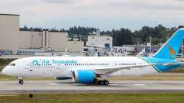 Change in Fortunes for the Tanzania Aviation Industry 58