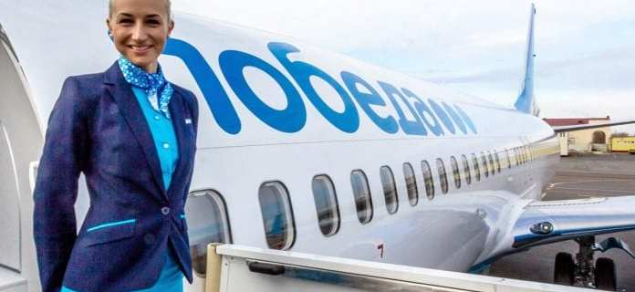 Russian Pobeda Airlines distributes globally under Hahn Air Systems' H1 code 5