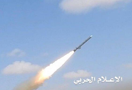 Yemeni missile attack halts all air traffic at Saudi Arabia's Najran Regional Airport 1