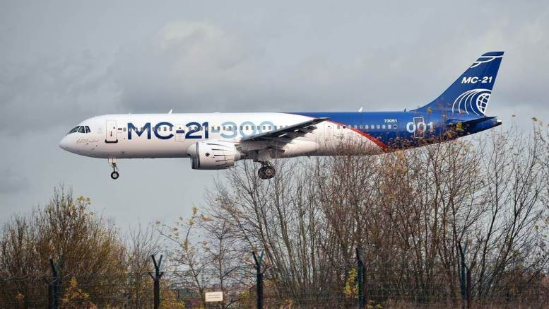 Russia's new MC-21 passenger plane makes emergency landing outside of Moscow 1