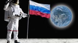 Russia announces plans for Moon base 44