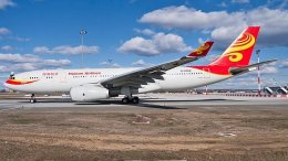 Budapest Airport hails back Hainan Airlines 31