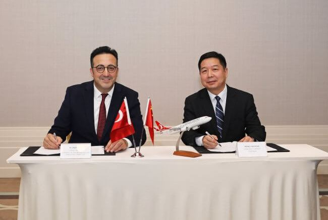 Turkish Airlines launches flight to Xi'an, China 1
