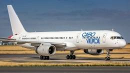 Cabo Verde Airlines launches Sal-Porto Alegre, Brazil flight 20