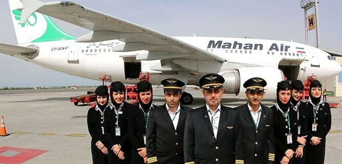 US rolls out new sanctions against Iran's Mahan Air 8