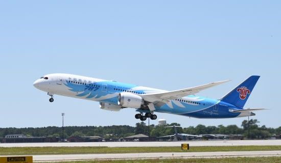 China Southern Airlines launches direct Wuhan-Islamabad flights 4