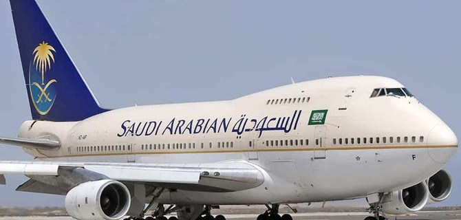 Countdown to reopen Saudi Arabia for Tourism with conditions 20