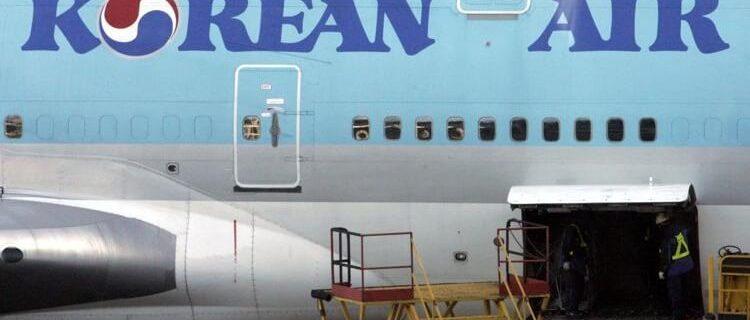 Korean Airlines expects profit this quarter 1