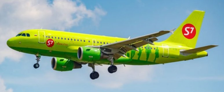 Russia's S7 Airlines announces flights to two new destinations in Croatia 31