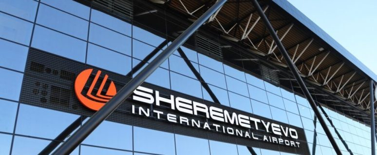 Moscow Sheremetyevo Named the Most Punctual Airport in Europe 2