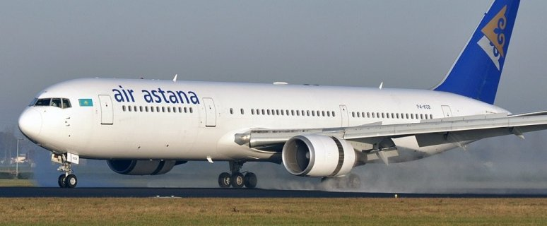 Flights from Kazakhstan to the Maldives on Air Astana now 1