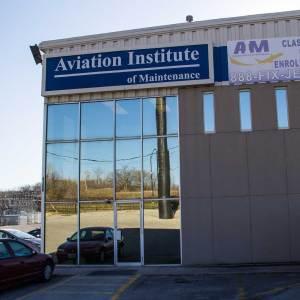 Aviation Institute of Maintenance - Kansas City