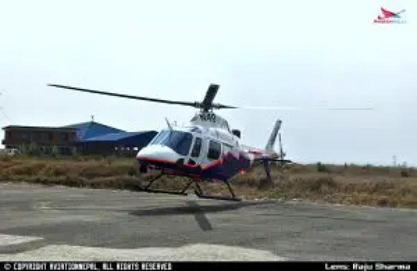Altitude Air-Aviation Nepal