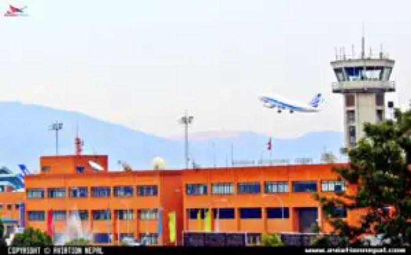 TIA-aviationnepal.com