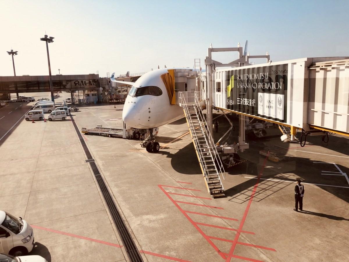 FINNAIR BUSINESS CLASS A350 HELSINKI NACH TOKYO - REVIEW