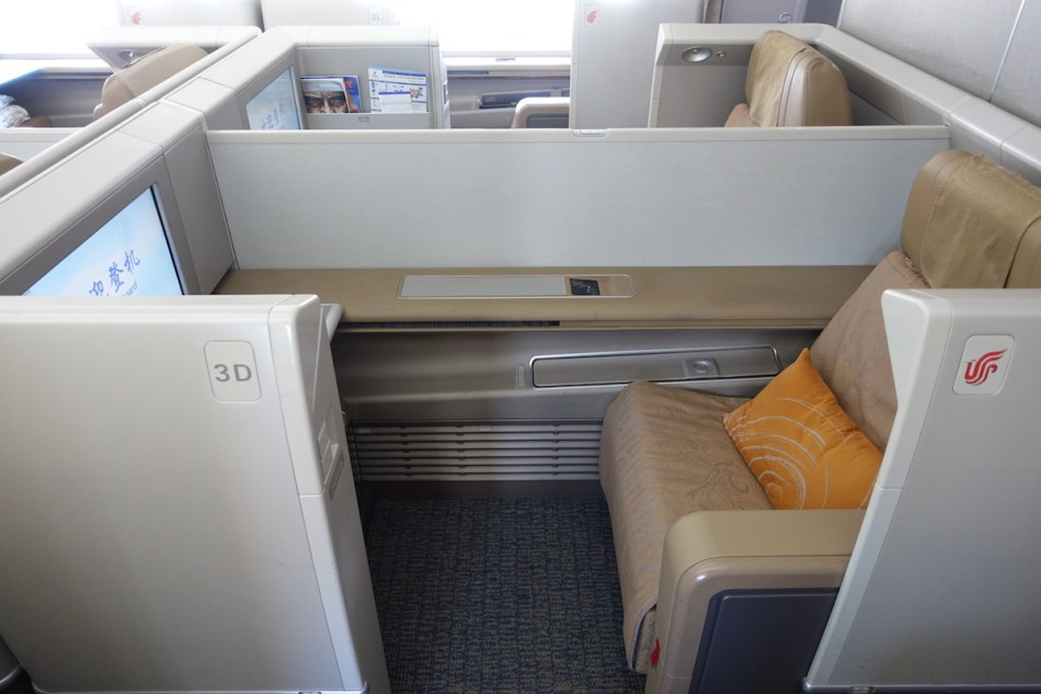 Air-China-First-Class-747-7.jpg