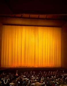 David  koch theater section st tier row  also rh aviewfrommyseat